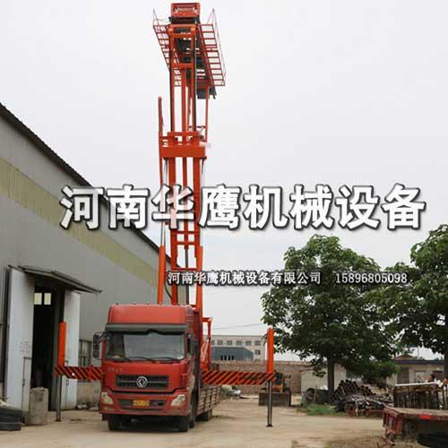 山东客户试机举升18.5米高空制瓦车